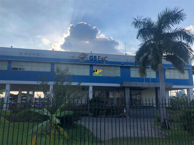 Chủ đầu tư dự án GS Metro City Nhà Bè là GS E&C thuộc tập đoàn GS,
