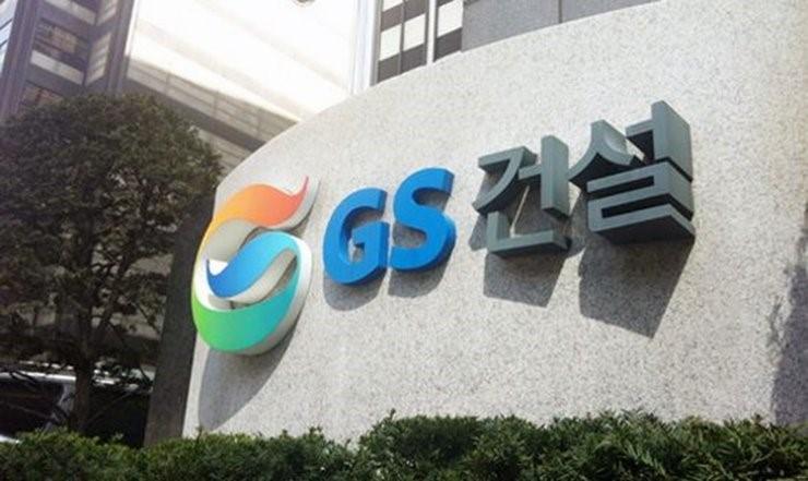 Khu đô thị GS Metro City được đầu tư xây dựng bởi tập đoàn GS E&C Hàn Quốc